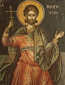 St Teodulus Martir
