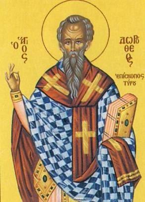 Santo-Doroteus-dari-Gaza-Pengaku-Iman
