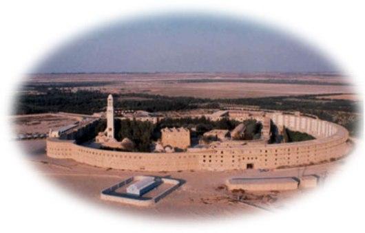 Biara Santo Makarius