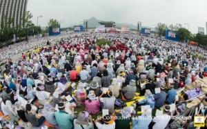 Pope Korea 1