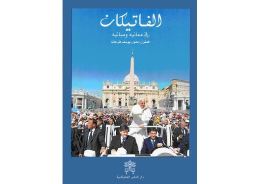 Arabic Guidebook on Vatican