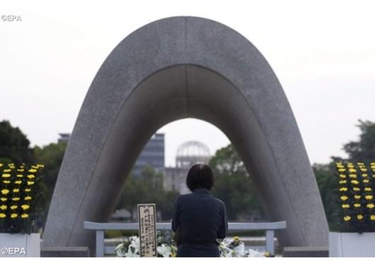 Taman Kenangan Perdamaian Hiroshima