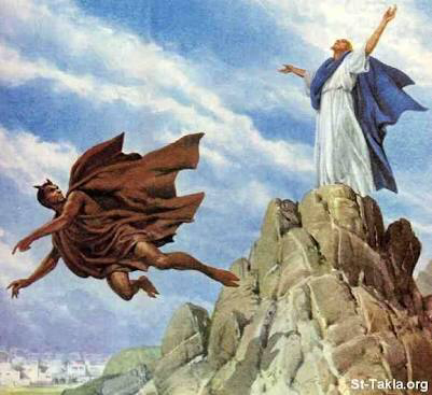 Yesus Diboba