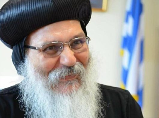 Bishop Anba Epiphanius