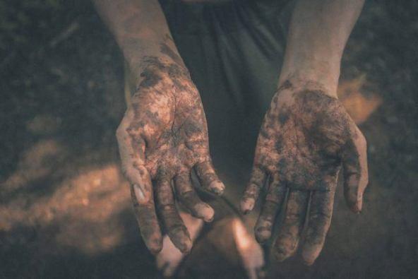Ludad dan Mata